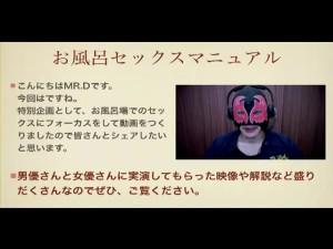 【特典4】一之瀬マッサージ(非売品)